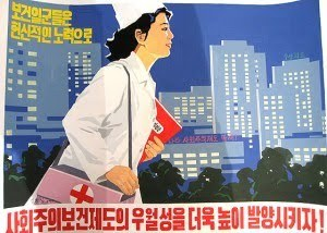 North-korea-health-poster